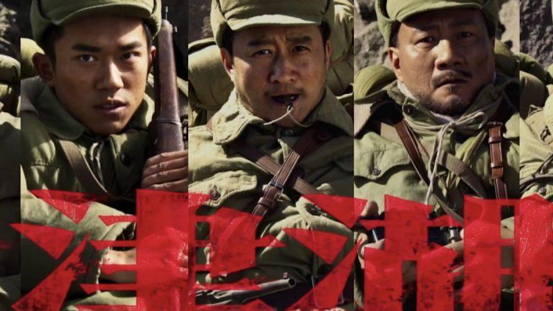 Một bộ phim tuyên truyền của Trung Quốc về sự thất bại của quân đội Mỹ đã trở thành bộ phim có doanh thu cao nhất mọi thời đại của nước này